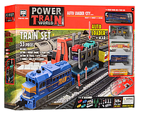 Детская железная дорога Power Train BSQ 2084