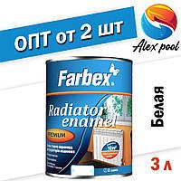 Farbex Эмаль акриловая для радиаторов Farbex, 3 л Белый