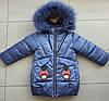Куртка блестящая зимняя на девочку 2-6 лет