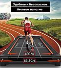 Электрическая беговая дорожка HRS T320 для дома и спортзала, фото 4