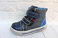 Демисезонные ботинки для мальчика тм Солнце, р. 22,23,24,25,27, фото 1
