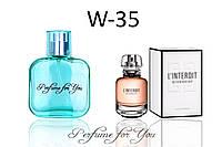 L'Interdit Eau de Parfum ➫ Версия Живанши Эль Интердит о де Парфюм женские духи на разлив 50 мл, фото 1