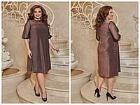 Платье женское батал, фото 1