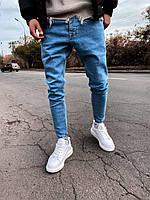 Мужские зауженные джинсы синие