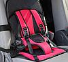 Автокресло мягкое детское безкаркасное Multi-function Car Cushion NY-26 от 9 мес до 4 лет КРАСНЫЙ, фото 4