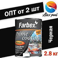 Farbex Грунтовка ГФ-021 антикоррозийная Черный 2,8 кг