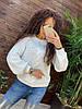 Свободный женский свитер крупной вязки