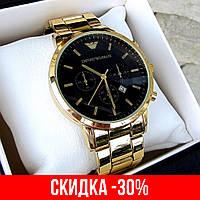 Мужские золотые наручные часы Emporio Armani / Армани