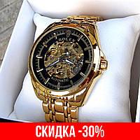 Мужские золотые механические наручные часы Rolex / Ролекс