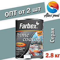 Farbex Грунтовка ГФ-021 антикоррозийная Серый 2,8 кг