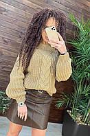 Объемный свитер крупной вязки оверсайз