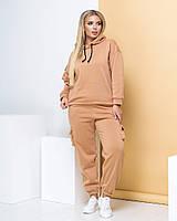Женский стильный утепленный костюм с капюшоном Батал