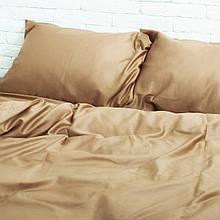 Комплект постельного белья из сатина Турция, постельное белье 100% хлопок карамельного цвета Евро