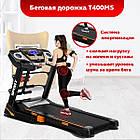 Електрична бігова доріжка HRS T400MS + гантелі і пояс-масажер, для дому, фото 4