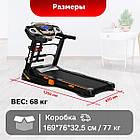 Електрична бігова доріжка HRS T400MS + гантелі і пояс-масажер, для дому, фото 8
