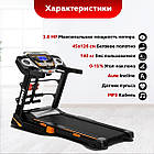 Електрична бігова доріжка HRS T400MS + гантелі і пояс-масажер, для дому, фото 2