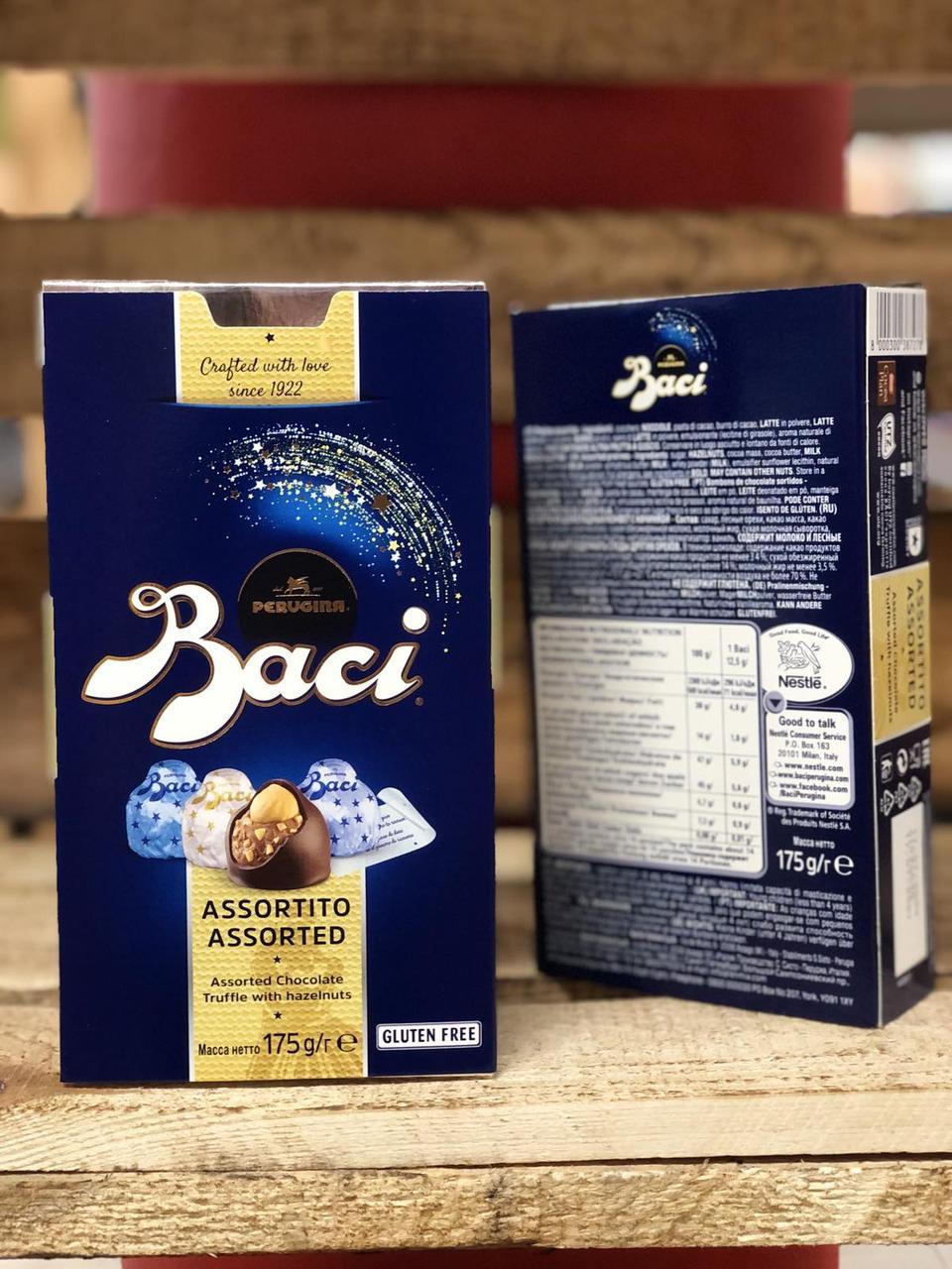 Конфеты Baci Assortito 175г