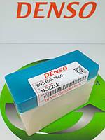 Распылитель дизельной форсунки 093400-7680 ( DLLA 146 P 768 ) DENSO