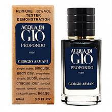 Giorgio Armani Acqua di Gio Profondo - Selective Tester 60ml