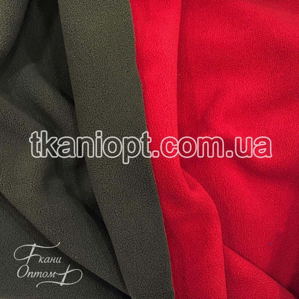 Ткань Микрофлис полар двухсторонний (хаки-красный)