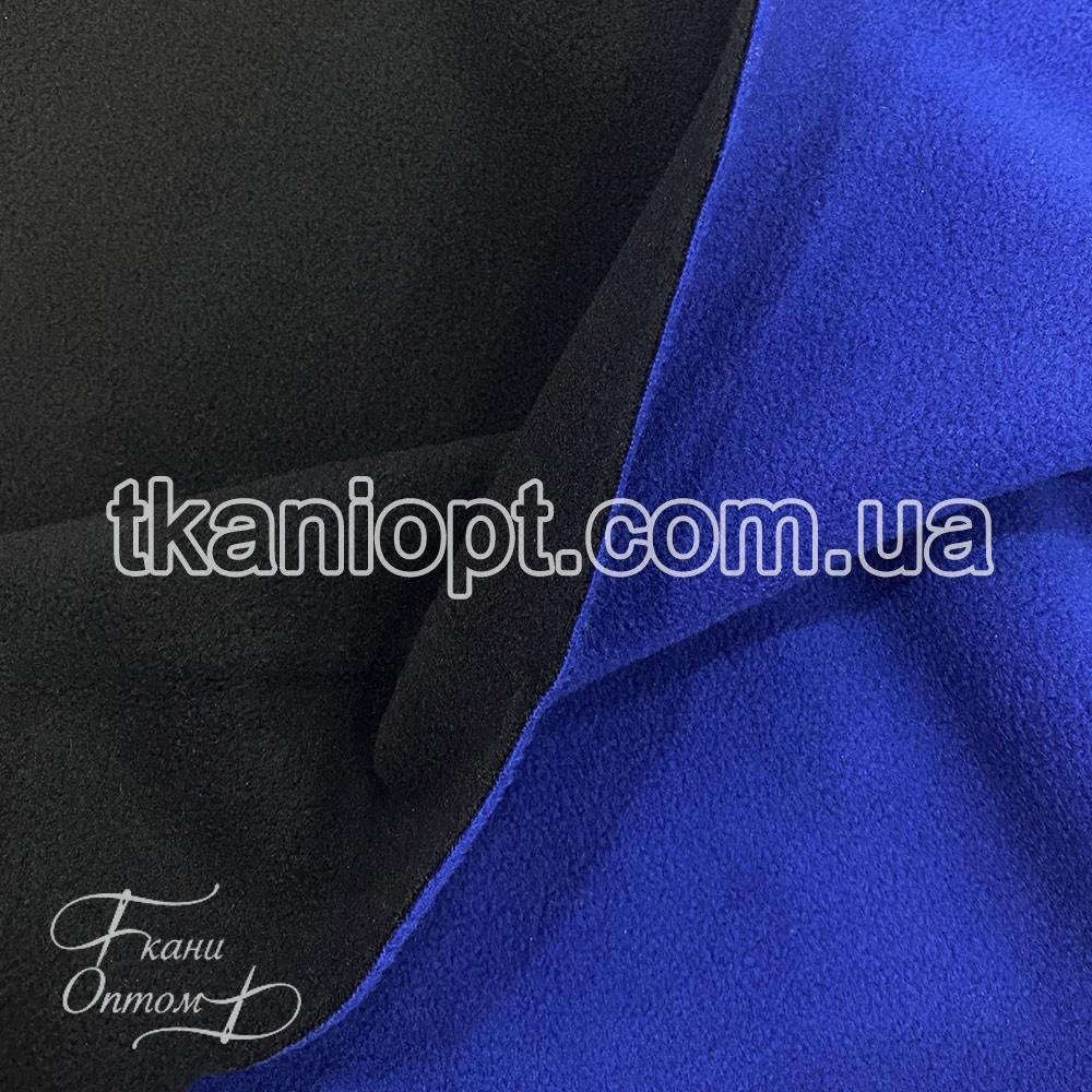 Ткань Микрофлис полар двухсторонний (электрик-темно-синий)