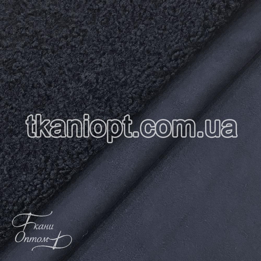 Ткань Дубляж каракуль (темно-синий)