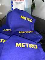 Маска синяя с логотипом METRO