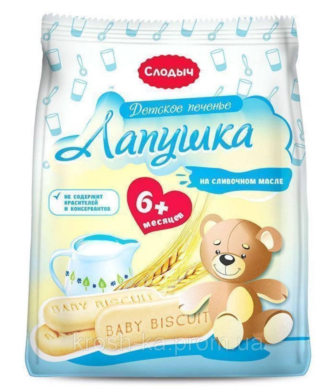 Печенье детское Слодыч Лапушка на сливочном масле 6м+ 180г Беларусь 1612703