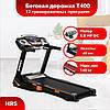 Електрична бігова доріжка HRS T400 для дому та спортзалу