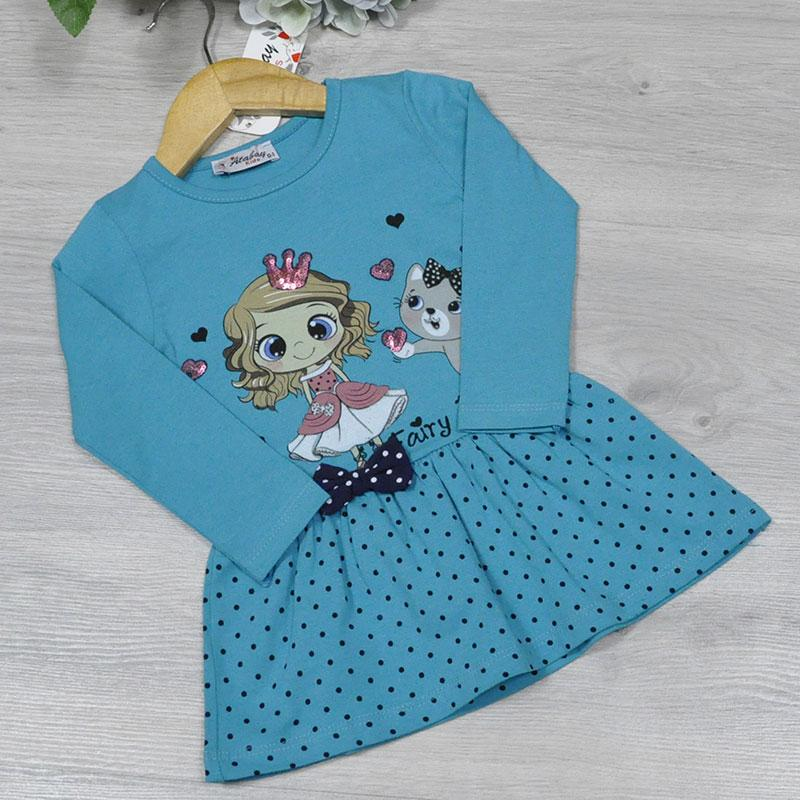 Детское трикотажное платье, размер 1-4 года (4 ед. в уп. ), Синий