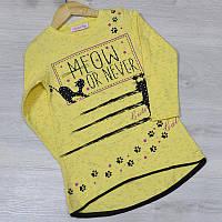 Детский батник для девочек, трикотаж (110-128 cм), 4 ед в уп, Желтый