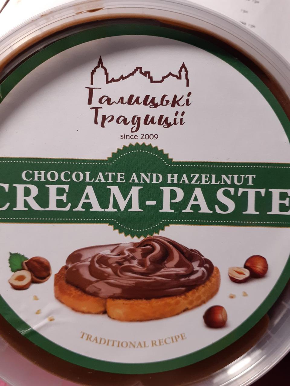 Шоколадно - ореховая паста  1 кг