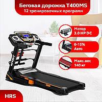 Электрическая беговая дорожка HRS T400MS + гантели и пояс-массажер, для дома
