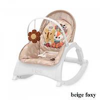 Шезлонг-Гойдалки Lorelli ENJOY (beige foxy)