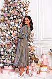 Женское красивое платье на выход трикотаж+люрекс размер: 48-50, 52-54, фото 4