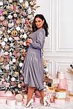 Женское красивое платье на выход трикотаж+люрекс размер: 48-50, 52-54, фото 3