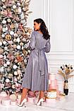 Женское красивое платье на выход трикотаж+люрекс размер: 48-50, 52-54, фото 6