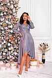 Женское красивое платье на выход трикотаж+люрекс размер: 48-50, 52-54, фото 9