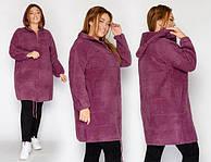 Кардиганы,пальто,пиджаки из Альпаки