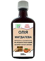 Масло миндального ореха  (200мл)