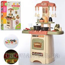 Кухня детская Limo Toy 889-196