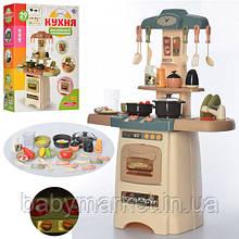 Кухня детская Limo Toy 889-197