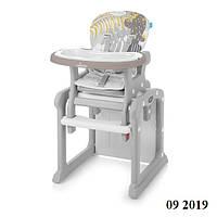 Стульчик для кормления Baby Design Candy-09 2019