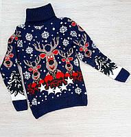 """Подростковые свитера (р.р. 6-13 лет) Турция - от 4 шт. """"B13"""""""