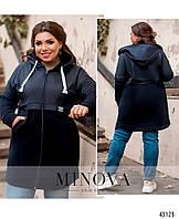 Жіноча демісезонна курточка з трикотажу та плащовки, фото 1