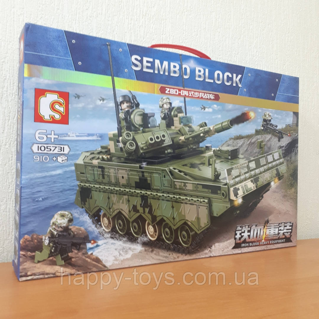 Конструктор Боевая машина пехоты ZBD-04, бронетранспортер, легкий танк 910 деталей Sembo Block 105731