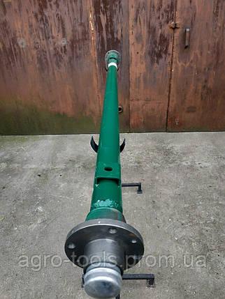 Балка для причепа під жигулівське колесо АТВ-155/57(01Р), фото 2