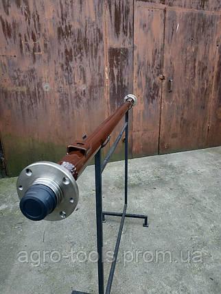 Ось для прицепа под жигулевское колесо АТВ 162Т/57(08Р), фото 2