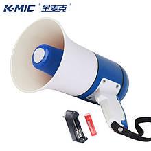 Ручной мегафон HM-130 PX