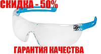 Очки защитные медицинские с покрытием от царапин и запотевания Uvex x-fit 9199 Медичні окуляри Германия